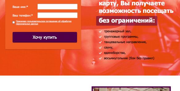 Снимок экрана 2014-02-12 в 18.04.23